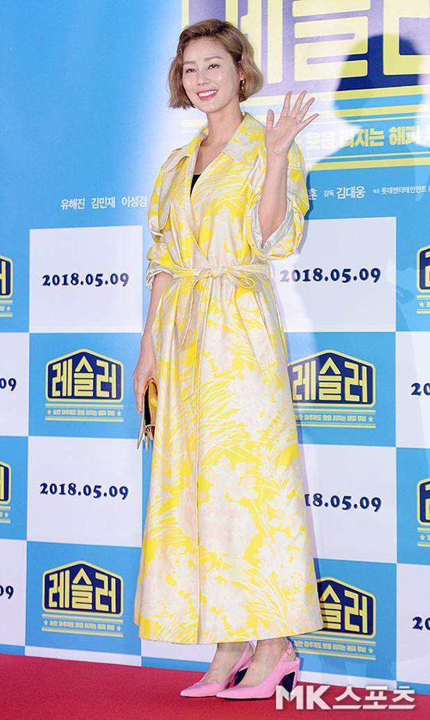Sự kiện hội tụ hơn 30 sao Hàn đình đám: Kim Sae Ron dẫn đầu dàn sao nhí lột xác thành mỹ nhân, lấn át cả Lee Sung Kyung - Ảnh 16.