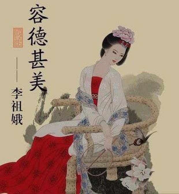 Hoàng hậu tuyệt sắc nửa đời nhận hết vinh sủng, làm Thái hậu bị em chồng lăng nhục, phải tự tay giết chết con đẻ - Ảnh 4.