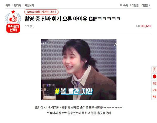 Say thật giữa phim trường, loạt hành động của IU khiến netizen Hàn dậy sóng - Ảnh 10.
