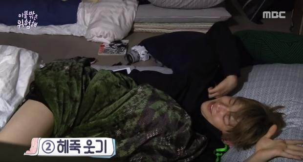 Hóa ra Center Quốc dân Kang Daniel lúc ngủ cũng nghiến răng, ngáy và cười vô thức! - Ảnh 6.
