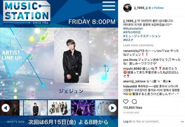 Jaejoong (JYJ) lần đầu biểu diễn trên Music Station của Nhật sau 10 năm kể từ khi rời DBSK - Ảnh 2.