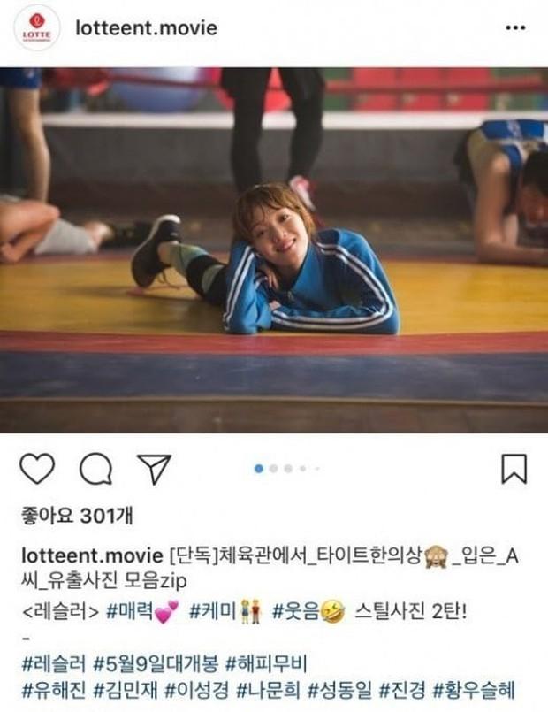 Biết lí do 5 cảnh phim Hàn này bị chỉ trích dữ dội, mới thấy netizen Hàn thật… nực cười - Ảnh 3.