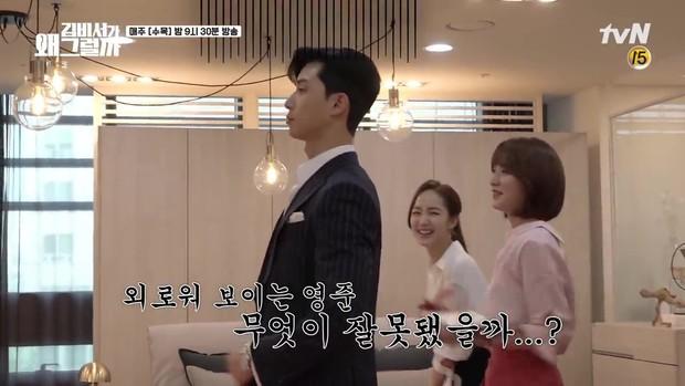 Hậu trường Thư Ký Kim: Park Seo Joon buồn thiu vì Park Min Young quá thân thiết với một người - Ảnh 3.