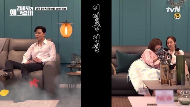 Hậu trường Thư Ký Kim: Park Seo Joon buồn thiu vì Park Min Young quá thân thiết với một người - Ảnh 4.