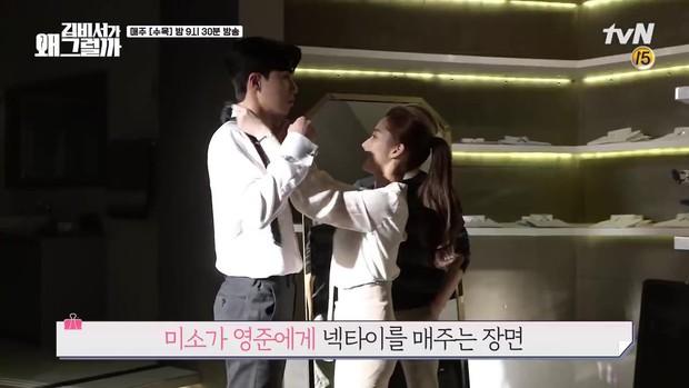 Hậu trường Thư Ký Kim: Park Seo Joon buồn thiu vì Park Min Young quá thân thiết với một người - Ảnh 6.