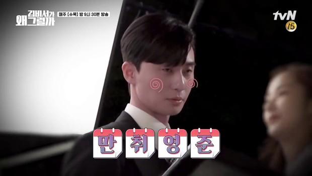 Hậu trường Thư Ký Kim: Park Seo Joon buồn thiu vì Park Min Young quá thân thiết với một người - Ảnh 9.