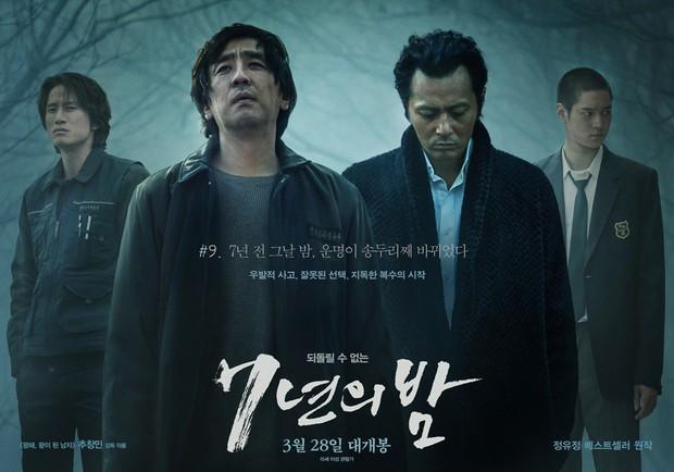 """6 phim Hàn được coi là """"bom xịt"""" nửa đầu năm 2018 - Ảnh 6."""