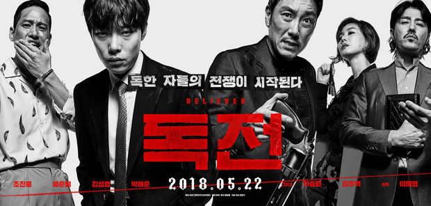 """6 phim Hàn được coi là """"bom xịt"""" nửa đầu năm 2018 - Ảnh 1."""