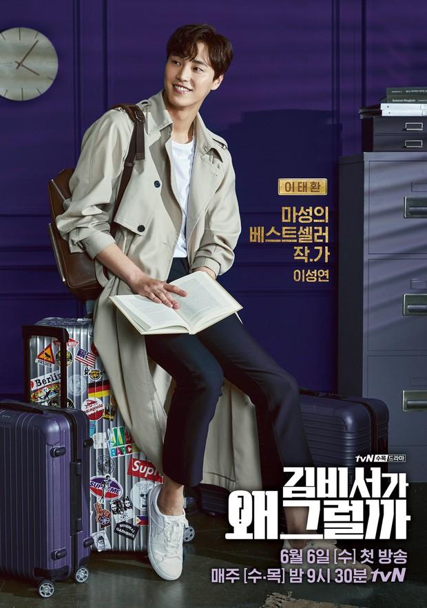 Ai cũng choáng khi biết tuổi thật của mỹ nam thủ vai anh trai Park Seo Joon trong Thư Ký Kim - Ảnh 1.
