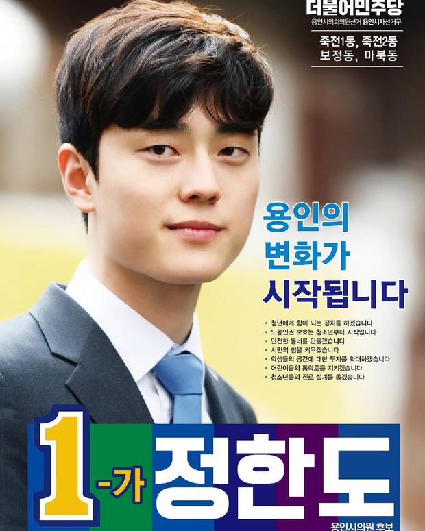 Hàn Quốc: Một thanh niên 9x mới đắc cử đại biểu hội đồng thành phố Yongin, vấn đề là anh đẹp trai như thần tượng Kpop vậy! - Ảnh 1.