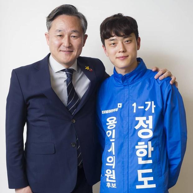 Hàn Quốc: Một thanh niên 9x mới đắc cử đại biểu hội đồng thành phố Yongin, vấn đề là anh đẹp trai như thần tượng Kpop vậy! - Ảnh 4.