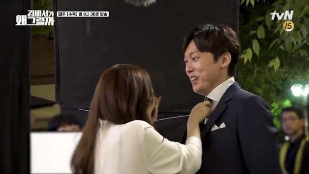 Tên chàng trai mà thư ký Kim xem mặt khiến ai cũng ngã ngửa - Ảnh 3.