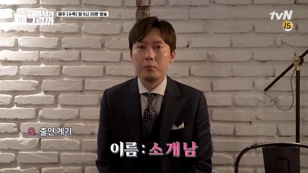 Tên chàng trai mà thư ký Kim xem mặt khiến ai cũng ngã ngửa - Ảnh 5.
