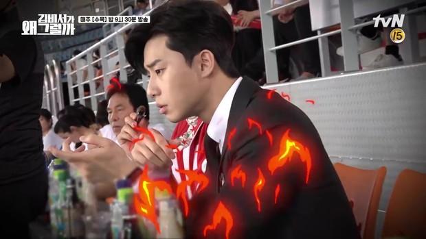 Tên chàng trai mà thư ký Kim xem mặt khiến ai cũng ngã ngửa - Ảnh 14.