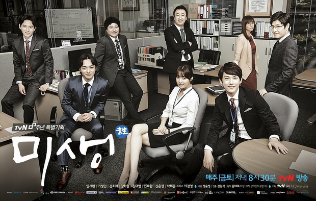 Top 20 phim Hàn có rating cao nhất đài cáp: Toàn cực phẩm phải xem! (Phần 1) - Ảnh 10.