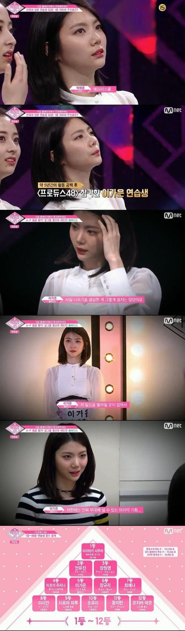 Produce 48: Em út After School nghẹn ngào khi lần đầu đối mặt với đàn chị chung nhóm - Ảnh 2.