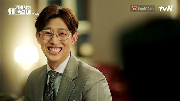 Đỡ không nổi 15 phát ngôn chấn động nhất của thánh tự luyến Park Seo Joon trong Thư Ký Kim - Ảnh 15.