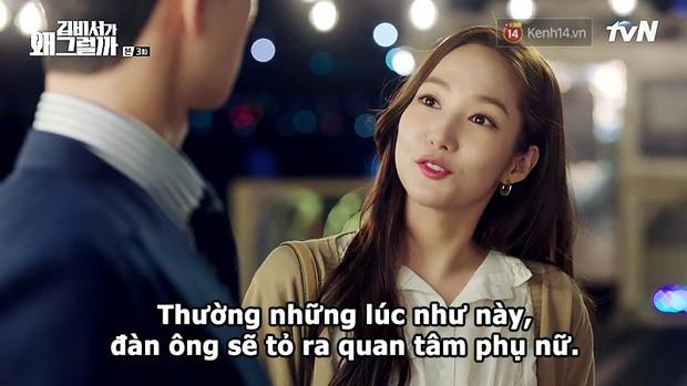 Đỡ không nổi 15 phát ngôn chấn động nhất của thánh tự luyến Park Seo Joon trong Thư Ký Kim - Ảnh 18.