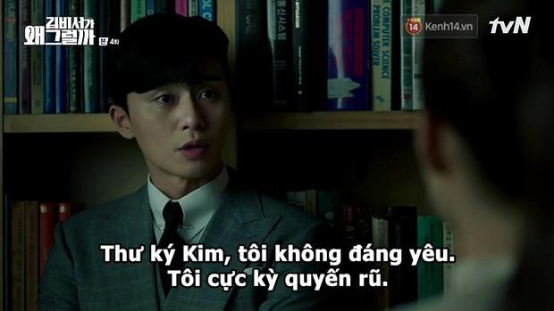 Đỡ không nổi 15 phát ngôn chấn động nhất của thánh tự luyến Park Seo Joon trong Thư Ký Kim - Ảnh 37.