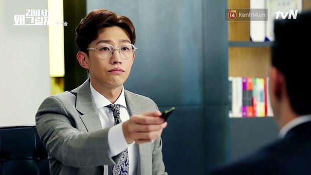 Đỡ không nổi 15 phát ngôn chấn động nhất của thánh tự luyến Park Seo Joon trong Thư Ký Kim - Ảnh 8.