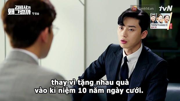 Đỡ không nổi 15 phát ngôn chấn động nhất của thánh tự luyến Park Seo Joon trong Thư Ký Kim - Ảnh 10.
