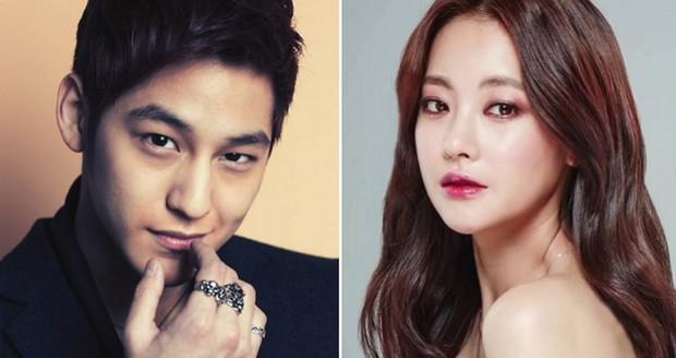 Sau 3 tháng hẹn hò, đây là tình hình hiện tại của cặp đôi tài tử Kim Bum và mỹ nhân Hoa du ký Oh Yeon Seo - Ảnh 7.
