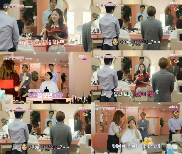 Tưởng rằng yêu duy nhất một người, Dara tiết lộ câu chuyện gặp sự cố khi hẹn hò với anh em sinh đôi - Ảnh 2.