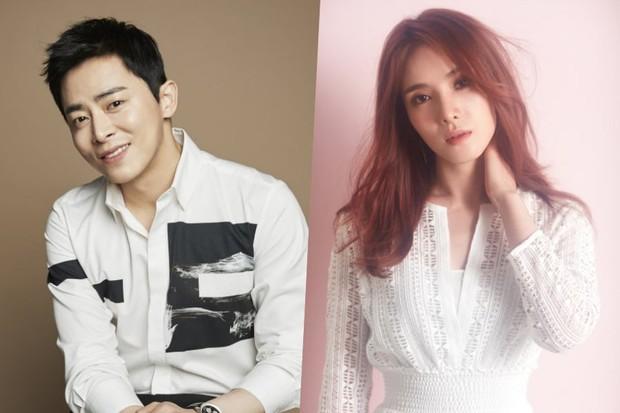 """Jo Jung Suk và ca sĩ """"Hậu Duệ Mặt Trời"""" Gummy kết hôn sau 5 năm hẹn hò - Ảnh 1."""
