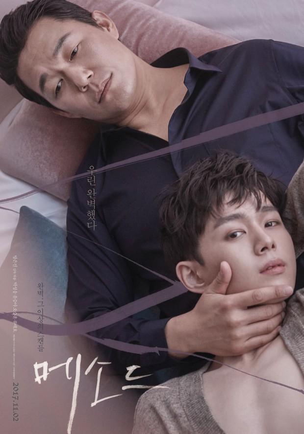 """""""Method"""": Câu chuyện tình đam mỹ bạo liệt và biến thái bậc nhất màn ảnh Hàn - Ảnh 1."""