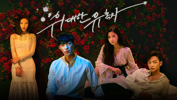 BXH rating phim truyền hình Hàn Quốc nửa đầu 2018: Quá nhiều con số gây sốc - Ảnh 3.