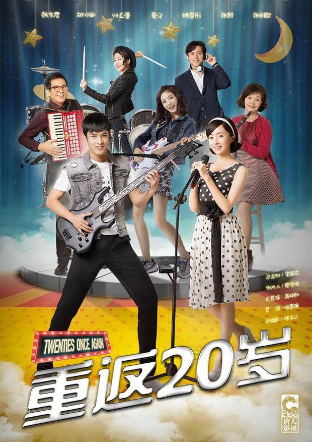 """""""Tam thiếu gia"""" Hàn Đông Quân """"Trở Lại Tuổi 20"""" cùng Hồ Băng Khanh trong phim truyền hình mới - Ảnh 2."""