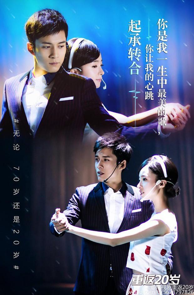 """""""Tam thiếu gia"""" Hàn Đông Quân """"Trở Lại Tuổi 20"""" cùng Hồ Băng Khanh trong phim truyền hình mới - Ảnh 3."""