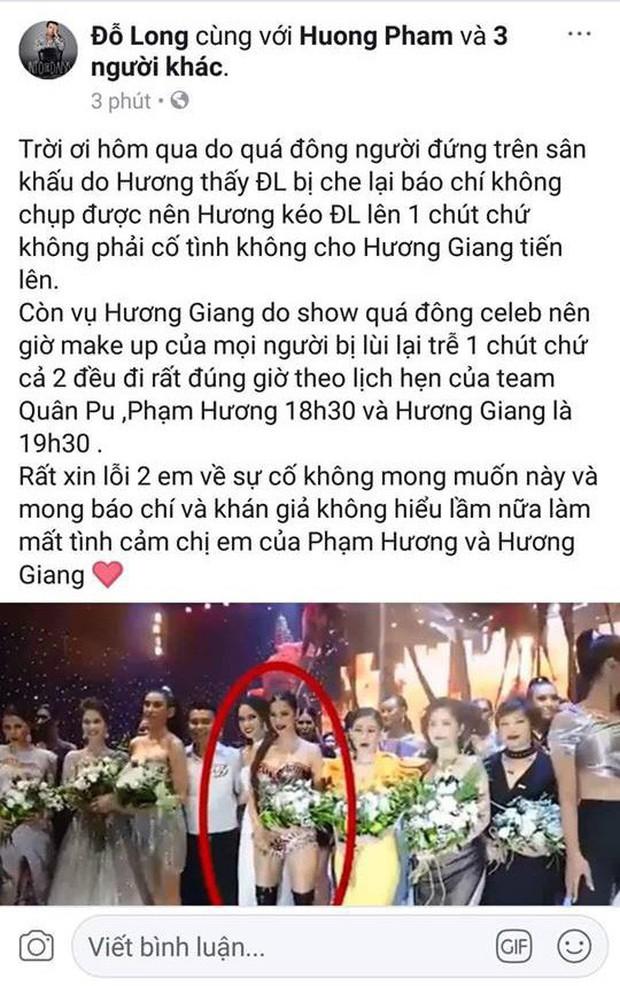 Hương Giang lên tiếng giải oan cho Phạm Hương giữa nghi vấn bị ép không được đứng ngang hàng trong show thời trang - Ảnh 1.