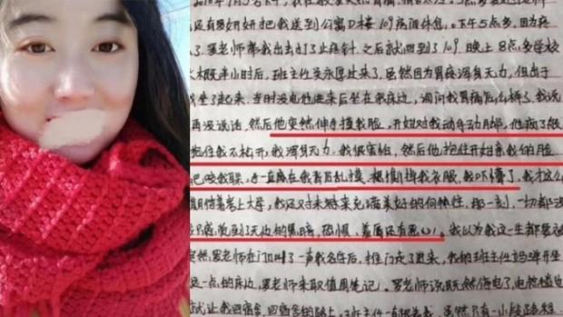 Trung Quốc: Nữ sinh nhảy lầu tự tử vì bị thầy chủ nhiệm quấy rối, người dân chỉ đứng nhìn rồi reo hò cổ vũ - Ảnh 2.