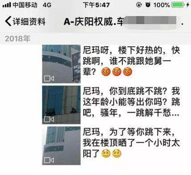 Trung Quốc: Nữ sinh nhảy lầu tự tử vì bị thầy chủ nhiệm quấy rối, người dân chỉ đứng nhìn rồi reo hò cổ vũ - Ảnh 1.