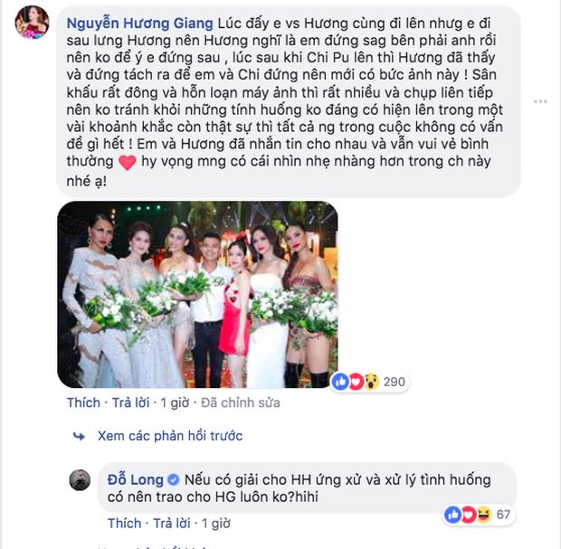 Hương Giang lên tiếng giải oan cho Phạm Hương giữa nghi vấn bị ép không được đứng ngang hàng trong show thời trang - Ảnh 2.