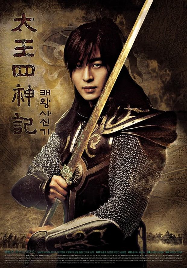 Cát-xê phim truyền hình của sao hạng A Hàn: Đến Lee Byung Hun cũng không vượt nổi người này - Ảnh 4.