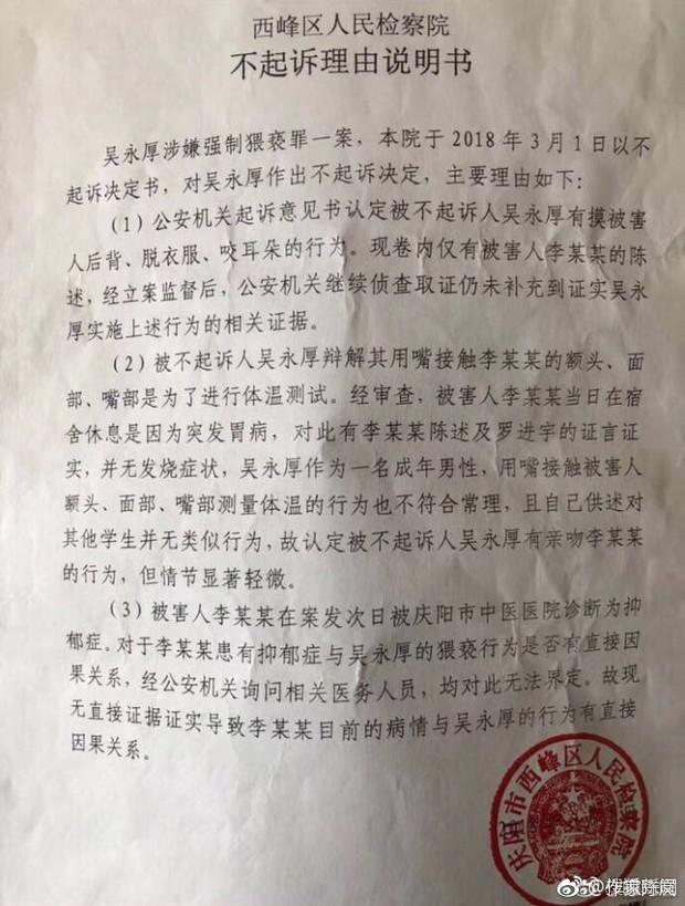 Trung Quốc: Nữ sinh nhảy lầu tự tử vì bị thầy chủ nhiệm quấy rối, người dân chỉ đứng nhìn rồi reo hò cổ vũ - Ảnh 3.