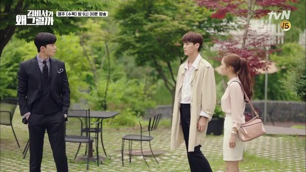 Thư Ký Kim tập 7: Hiếm có nam phụ phim Hàn nào ngứa mắt như anh trai của Park Seo Joon! - Ảnh 9.