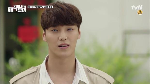 Thư Ký Kim tập 7: Hiếm có nam phụ phim Hàn nào ngứa mắt như anh trai của Park Seo Joon! - Ảnh 11.