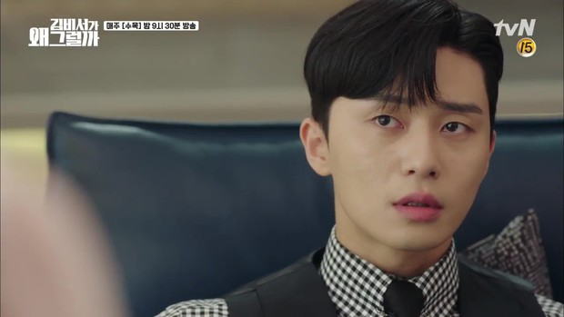 Thư Ký Kim tập 7: Hiếm có nam phụ phim Hàn nào ngứa mắt như anh trai của Park Seo Joon! - Ảnh 2.