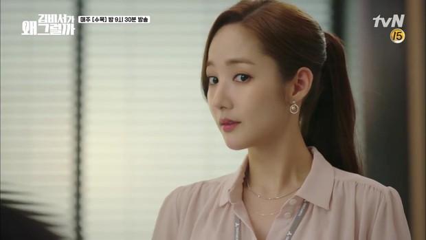 Thư Ký Kim tập 7: Hiếm có nam phụ phim Hàn nào ngứa mắt như anh trai của Park Seo Joon! - Ảnh 3.