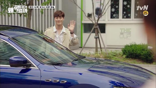 Thư Ký Kim tập 7: Hiếm có nam phụ phim Hàn nào ngứa mắt như anh trai của Park Seo Joon! - Ảnh 7.