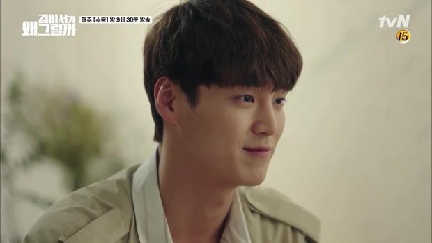 Thư Ký Kim tập 7: Hiếm có nam phụ phim Hàn nào ngứa mắt như anh trai của Park Seo Joon! - Ảnh 13.