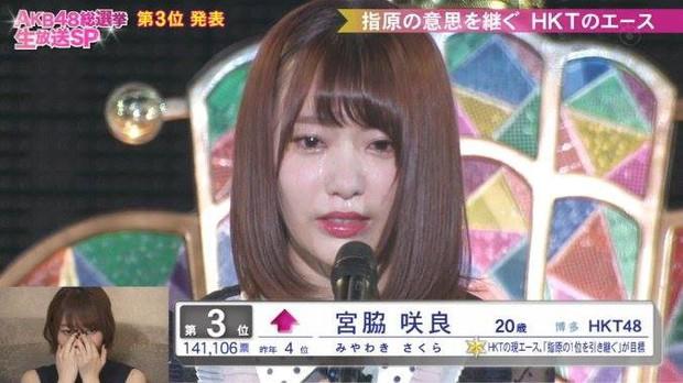 Bị chê tơi tả tại Produce 48, tại sao cô nàng center này lại nổi tiếng tại Nhật Bản? - Ảnh 9.