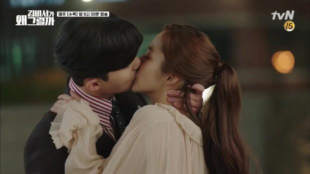 Thư Ký Kim: Gian nan đủ đường, đôi chính cuối cùng đã hôn nhau đầy mãnh liệt - Ảnh 16.