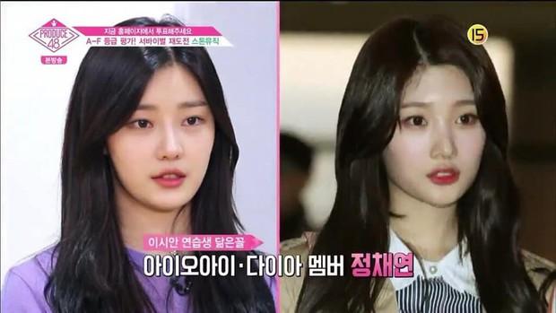 Xem hình thí sinh Produce 48 mà cứ ngỡ Suzy, Irene, Sunmi... đi thi - Ảnh 9.
