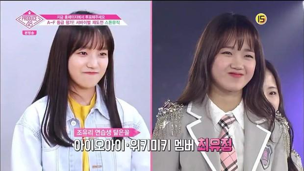 Xem hình thí sinh Produce 48 mà cứ ngỡ Suzy, Irene, Sunmi... đi thi - Ảnh 12.
