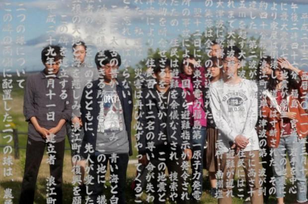 Bảy năm sau thảm họa sóng thần, thành phố ma Fukushima giờ đây trở thành tâm điểm du lịch tại Nhật Bản - Ảnh 9.