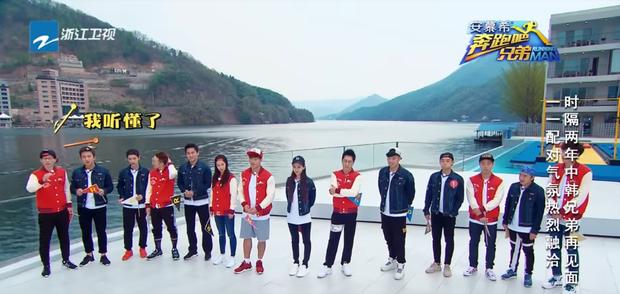 Angela Baby đọ sắc cùng loạt sao nữ đình đám tại Running Man Trung Quốc: Ai nhỉnh hơn? - Ảnh 12.
